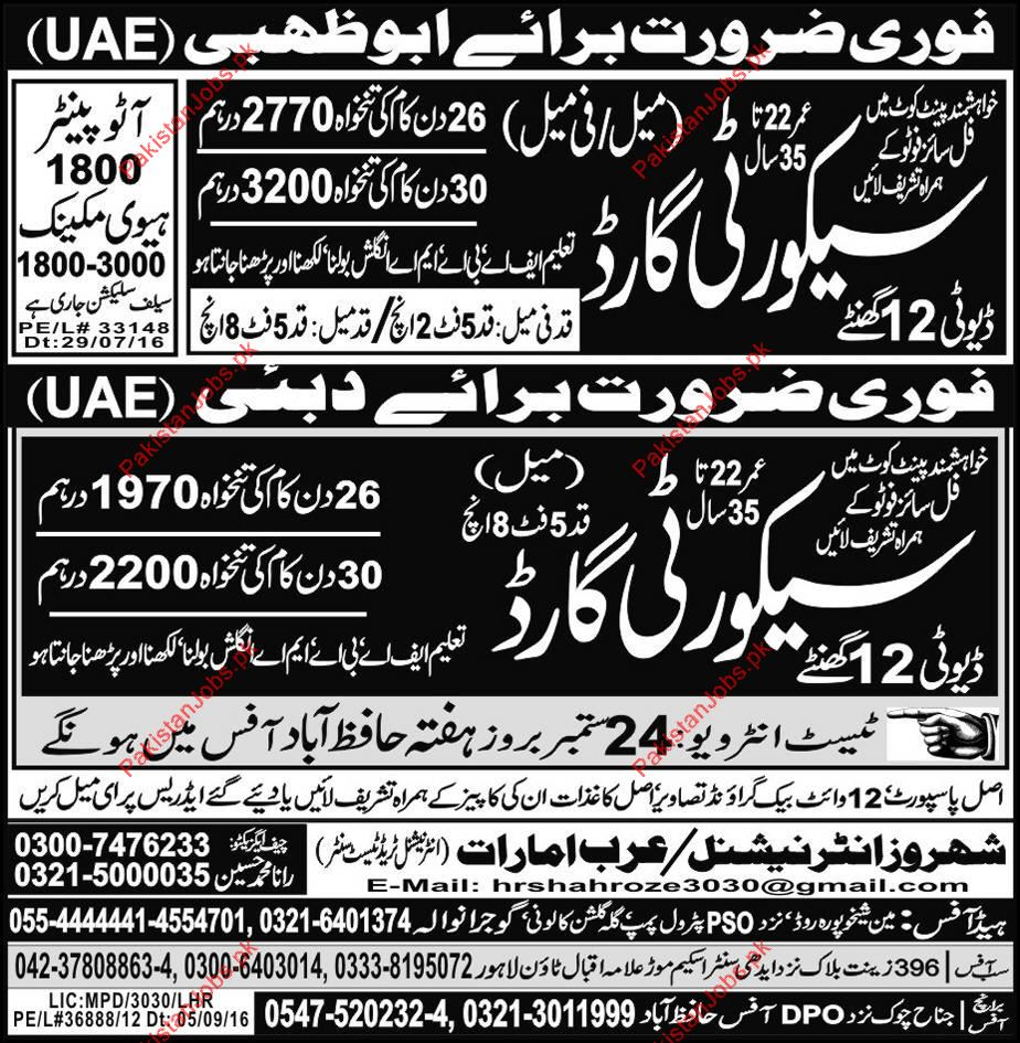 Security Guards, Auto Painter & Heavy Mechanic Required