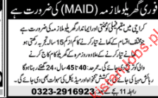 Home Maid Job Facility 2019 other Jobs in Karachi Pakistan