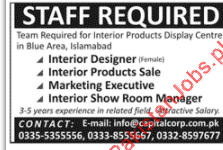 Interior Designer Products Sales Officer Marketing