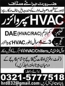 HVAC Supervisor Required for Hotel Industry 2019 other Jobs