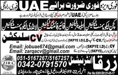 elevator technician required for united arab emirates uae 2018