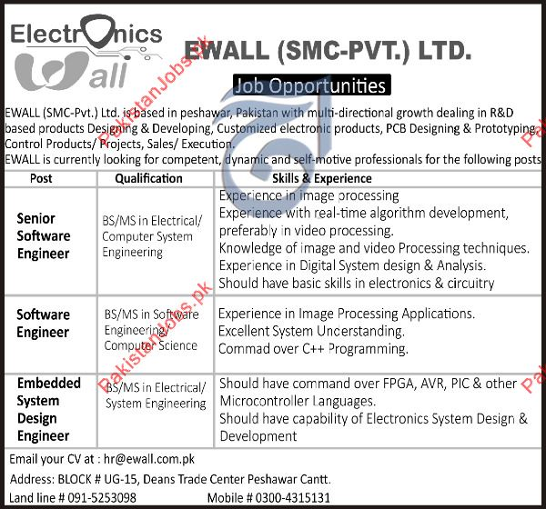 Senior Software Engineer Software Engineer Embedded System Design Engineer Jobs 2020 Ewall Smc Pvt Ltd Jobs In Peshawar Pakistan