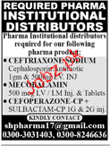 Pharma Institutional Distributors Required In Karachi, Sindh 2019