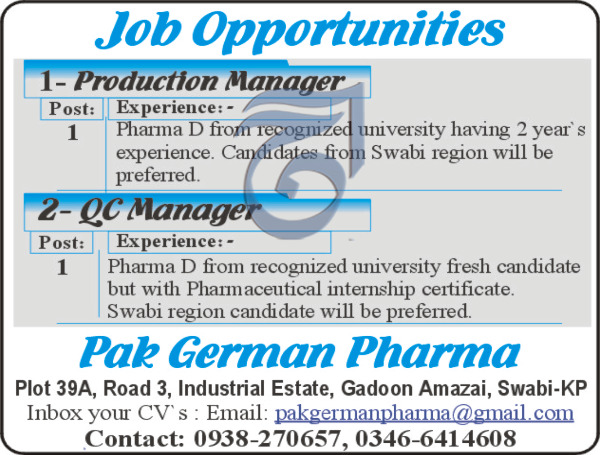 Production Manager & QC Manager Jobs 2017 2018 Pak German Pharma ...