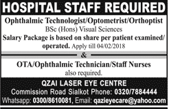 OTA Technician & Staff Nurse Jobs in Qazi Laser Eye Center 2019 Qazi