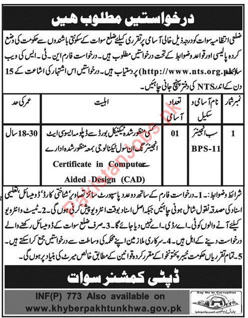 Sub Engineer Jobs in Deputy Commissioner Swat 2018 Deputy ...