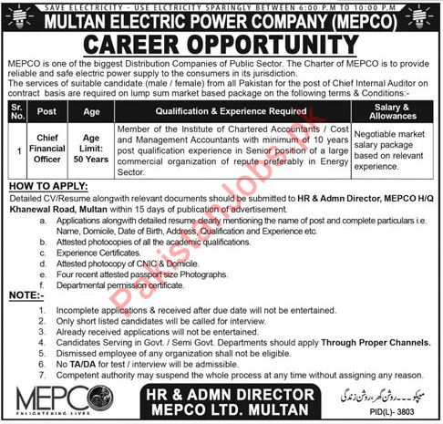 Multan Electric Power Company Mepco Chief Financial Officer Jobs