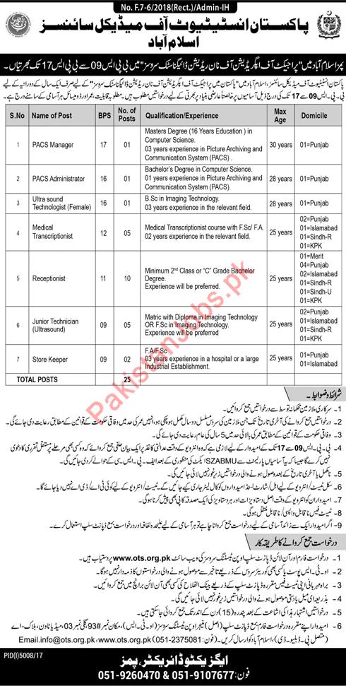 Pakistan Institute of Medical Sciences PIMS Islamabad Jobs 2018 2018 ...