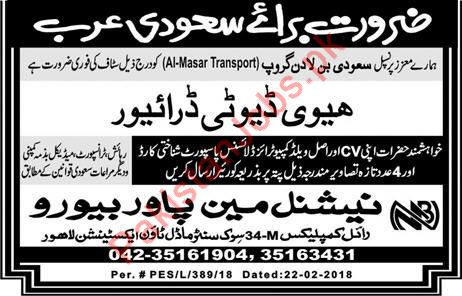 Heavy Duty Driver Job 2018 For Al Masar Transport Company in Saudi