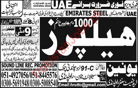 Emirates Steel Company Jobs 2018 For Helpers In UAE 2019