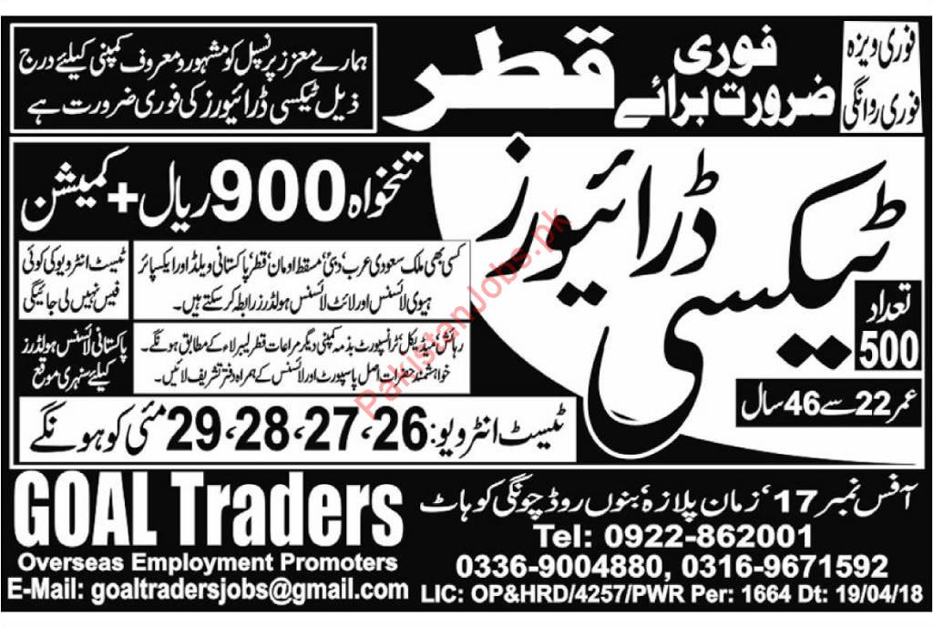 Taxi Driver Jobs 2018 in Qatar 2019 Goal Traders Overseas