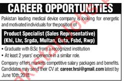 Product Specialist Sales Representative Job 2018 in Karachi