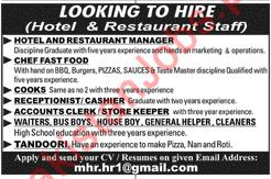 Hotel & Restaurant Jobs 2018 in Rawalpindi 2019 Hotel Jobs in