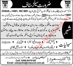 Sales Staff Jobs in Doctor Masood Homeopathic