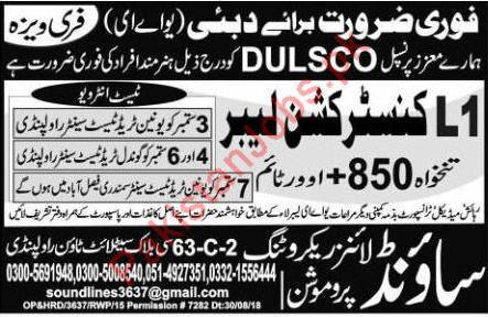 Construction Labors Jobs 2018 For Dubai UAE 2019 DULSCO Dubai