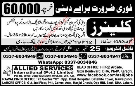 Cleaners Jobs in Dubai 2019 Allied Services International