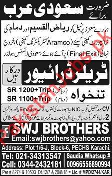 HTV Traila Driver Job 2018 in Saudi Arabia 2019 Aramco Contractor