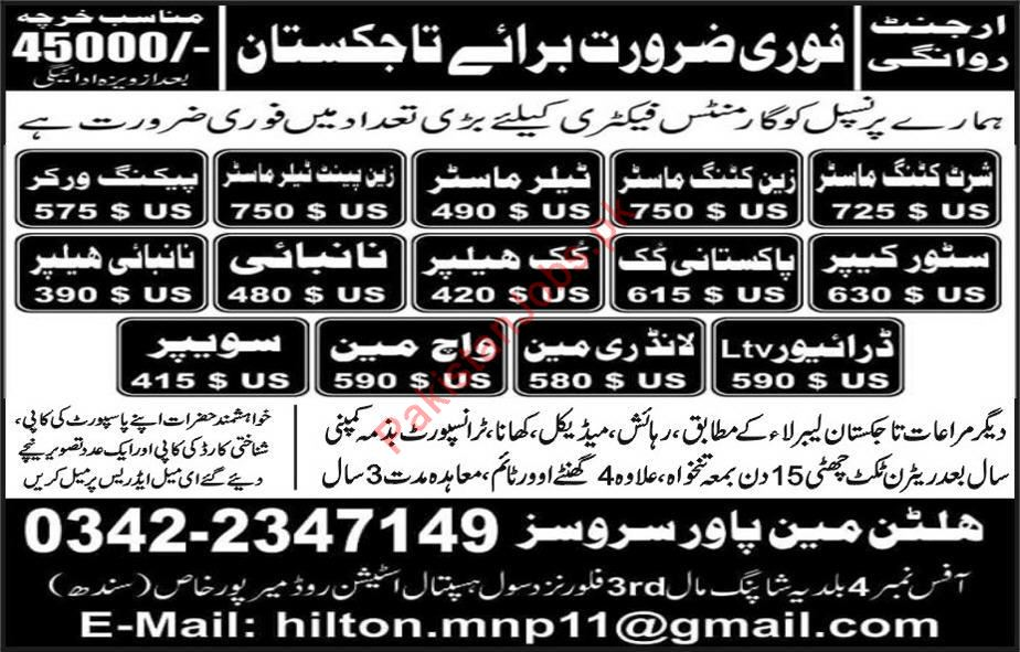 Garments Factory Tajikistan Jobs for Tailor Master, Packing