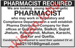 Pharmacists Jobs 2018 in Gujranwala, Sialkot, Gujrat, Jhelum