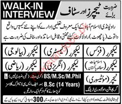 Lecturer Jobs in Private College 2019 College Jobs in