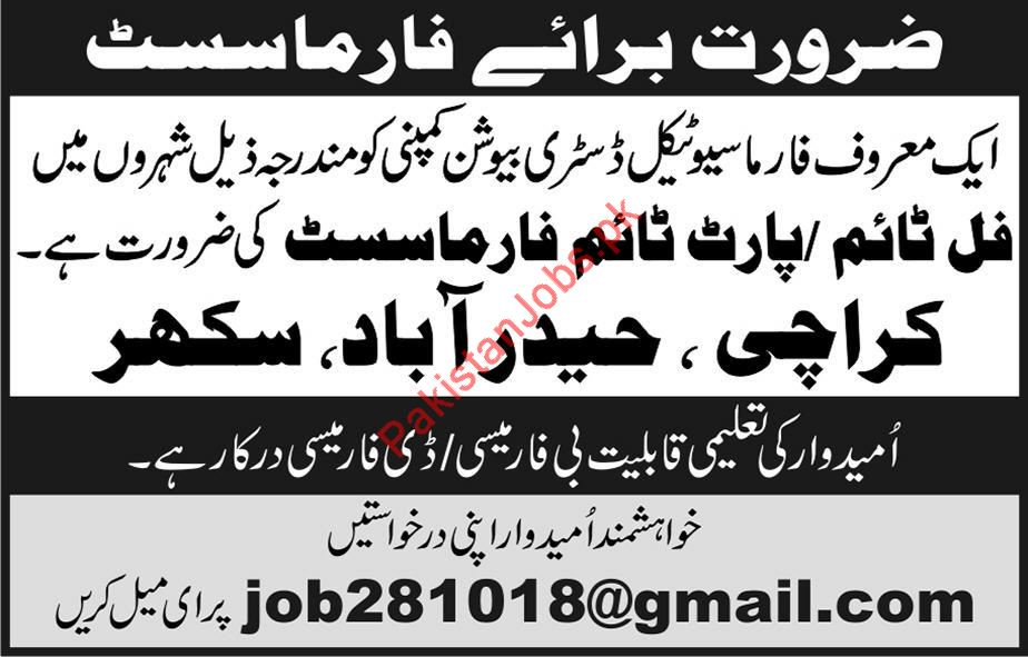 Pharmacists Jobs 2018 in Hyderabad, Karachi & Sukkur 2019