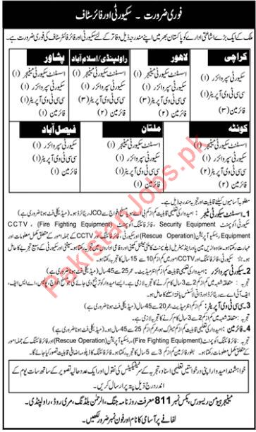 Daily Jang Newspaper Security Supervisor Careers 2019 Daily