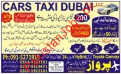Ltv Taxi Drivers Jobs 2019 For Dubai Uae 2020 Cars Taxi