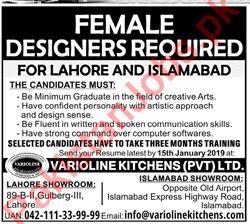 Varioline Kitchens Female Designer Jobs In Islamabad Lahore 2019 2020 Varioline Kitchens Pvt Limited Jobs In Islamabad Pakistan