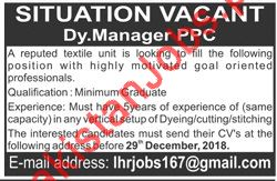 Dy Manager PPC Jobs in Textile Industry 2019 Textile