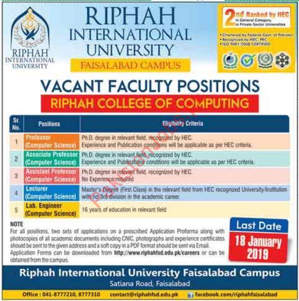 Riphah International University Faisalabad Campus Visiting