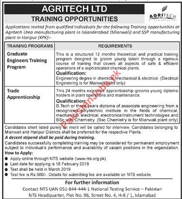 Agritech Limited Engineering Training Jobs 2019 Via NTS 2019