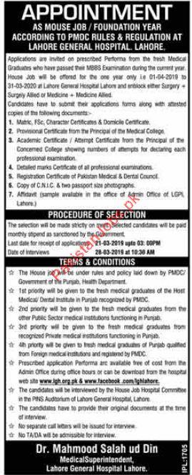 Lahore General Hospital House Jobs Officer Jobs 2019 2019