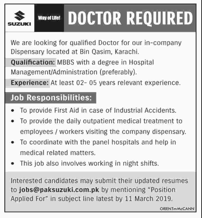 Doctor Jobs In Suzuki Company PVT Karachi 2019 2019 Pak Suzuki Motor