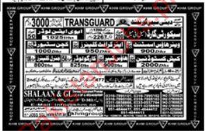 Transguard Semi Government Group Jobs 2019 In Dubai UAE 2019