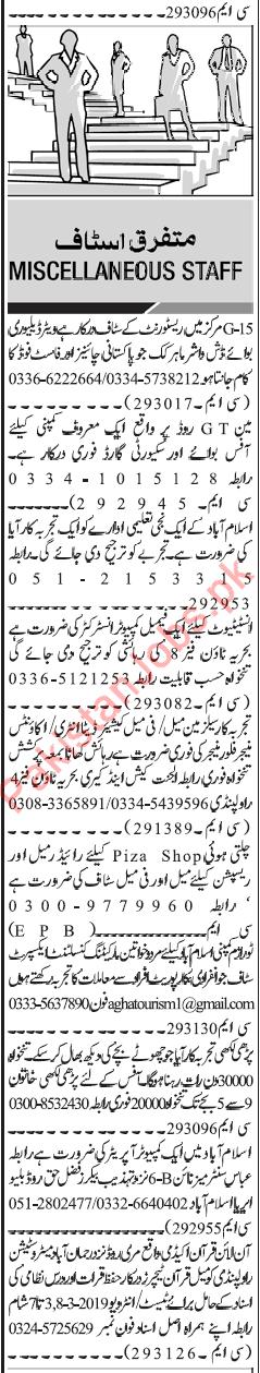 Daily Jang Newspaper Classified Jobs 2019 In Rawalpindi 2019