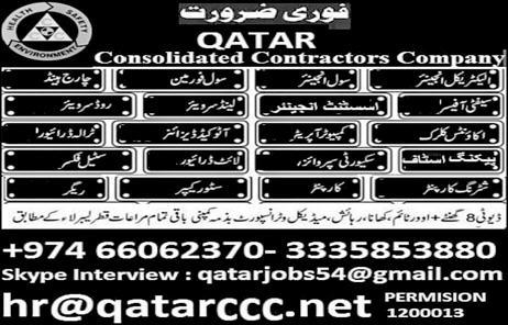 Consolidated Contractors Company Engineer, Foreman & Labor