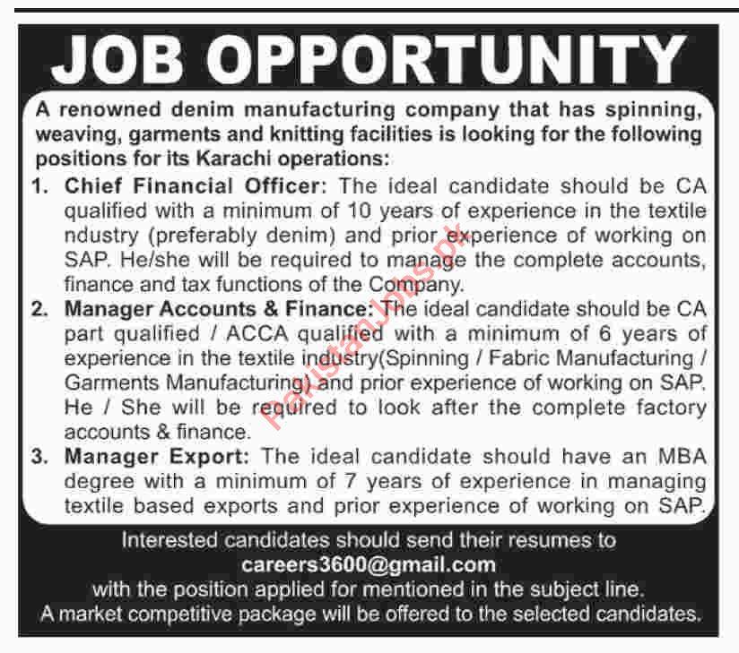 Denim Textile MillFinancial Officer, Accounts Manager Job in Karachi