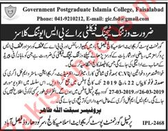 Government Post Graduate Islamia College Teaching Staff Jobs