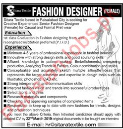 Sitara Textile Fashion Designer Jobs 2019 2020 Sitara Textile Pvt Limited Jobs In Faisalabad Pakistan