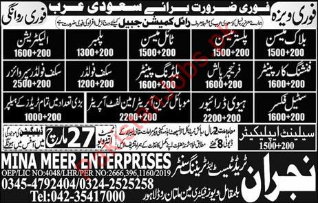 Jobs In Jubail