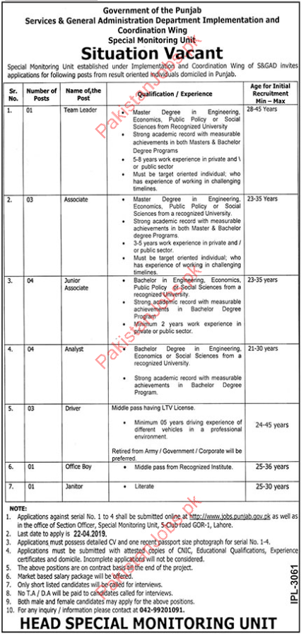 Services and General Administration Department Govt of Punjab Jobs