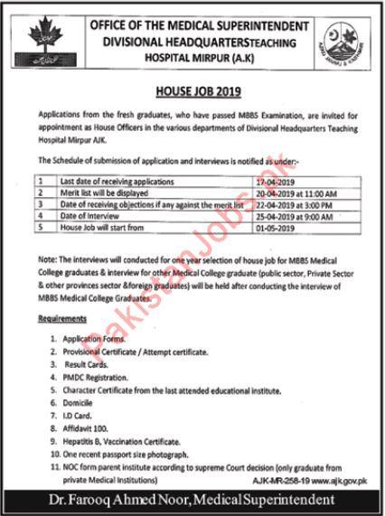 Hose Jobs Oficer Jobs in Divisional Headquarter Teaching