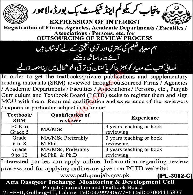 Punjab Curriculum & Text Book Board Education Expert Jobs