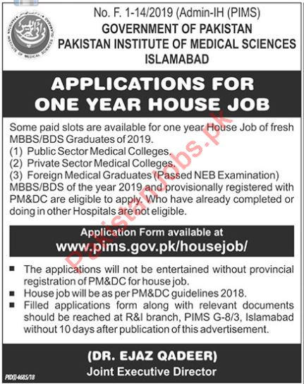 Pakistan Institute of Medical Sciences House Job in
