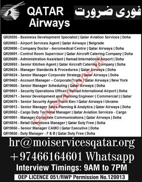 Qatar Airways Management Staff jobs 2019 2019 Qatar Airways Jobs in