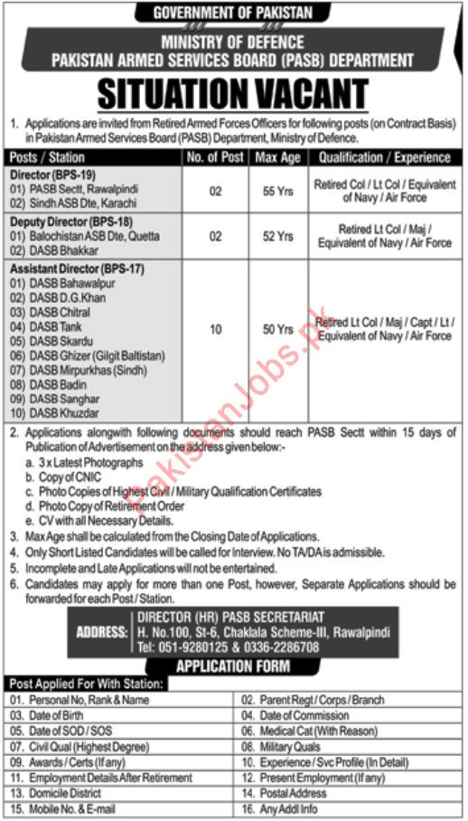 Pakistan Armed Services Board PASB Department Jobs 2019 2019