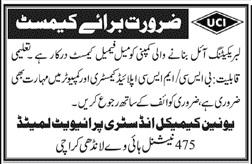 Chemical Industry Chemist Job in Karachi 2019 Chemical Industry Pvt