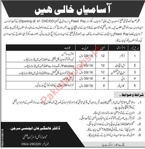 Medical Staff Jobs in Health Department 2019 Health