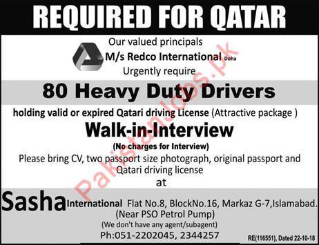 HTV Driver Jobs in Qatar 2019 Sasha International Company Jobs in