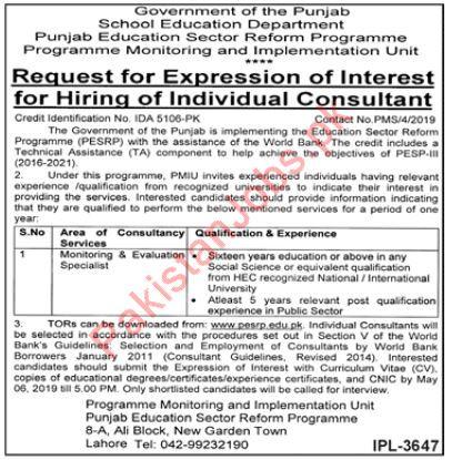 Individual Consultant Jobs in School Education Department